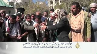 الحوثي يطلب الصفح من صادق الأحمر