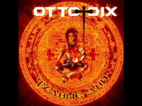 Otto Dix - Икар