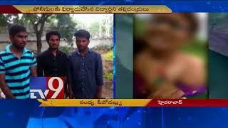 Rape attempt on girl filmed and uploaded on Social Media | Kanigiri | Prakasam district
