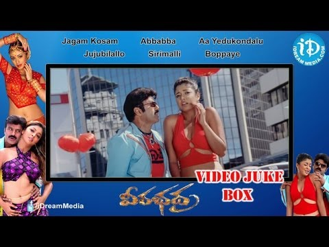 Veerabhadra Movie Songs || Video Juke Box || Balakrishna - Sada - Tanushree Dutta || Mani Sharma video