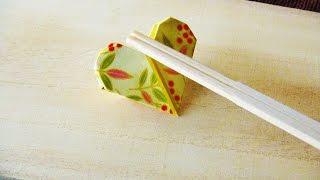 お出かけ先でささっと作れる☆割り箸袋で可愛い箸置き