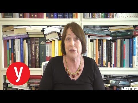 ראש הממשלה יקדם  את חוק החסינות |ריאיון אולפן עם פרופ טליה איינהורן