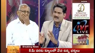 Editors Time Discussion With Chief Editor IVR Part 05    14-04-2016    Mahaa News