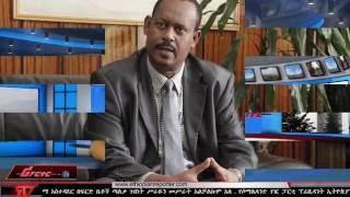 ETHIOPIAN REPORTER TV |  Amharic News 05/22/2016