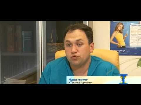 Сафоцид: инструкция по применению - Яндекс. Здоровье