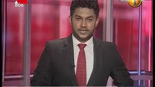 News1st Sinhala Lunch News, Friday, November 2017,12pm (17-11-2017)