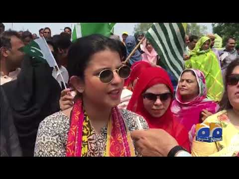Lahore mall road par kashmir se Izhar-e-Yakjehti Rally