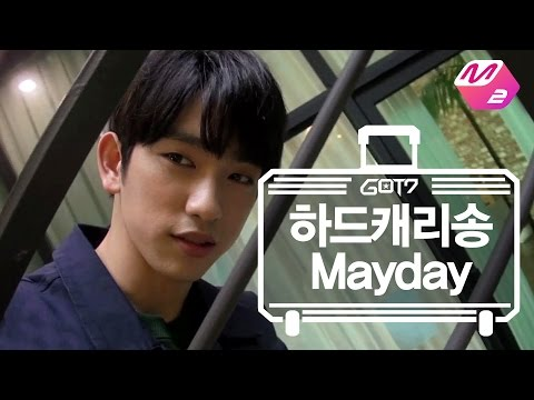 [GOT7's Hard Carry] Hard Carry Song_Mayday Ep.5 Part 7