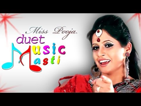 Miss Pooja || Duet Music Masti || Most Funny Meet Songs || Punjabi Folk Duet Hits Songs ,2014 video