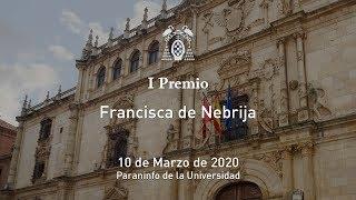 I Premio Francisca de Nebrija · 10/03/2020