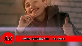 Aram Karapetyan - Im Enker (Official Music Video) (New 2015)