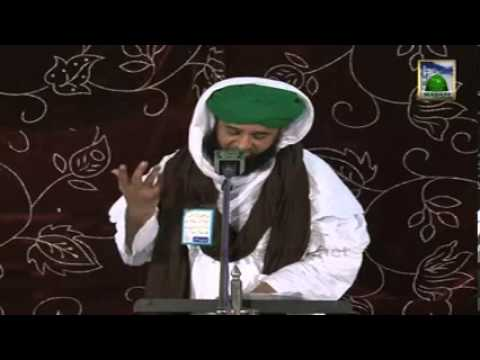 Bayan Khauf E Khuda. Qari Saleem Attari    (03.05.2013) video
