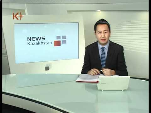 Kazakhstan. News 18 April 2012 / k+