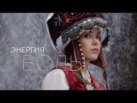 ЭКСПО 2017 Астана - Официальный ролик Кыргызстана