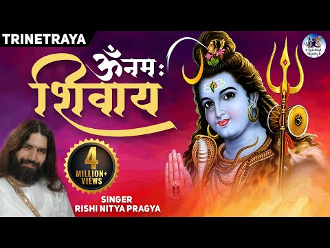 Om Namah Shivay From Popular Art Of Living Bhajans  By Rishi Nitya Pragya video