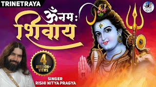 download lagu Om Namah Shivaya From Popular Art Of Living Bhajan gratis