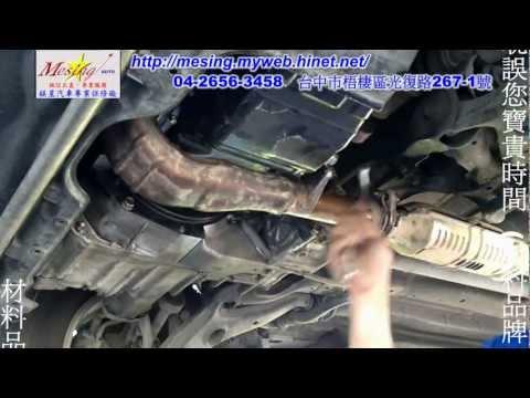 363623 Honda Civic Ex 2001 Oil Leaking Problem moreover 2Lnn6FjGkY besides Engine Oil likewise Watch furthermore BxoftCkJKWk. on 1994 honda accord ex leaking oil