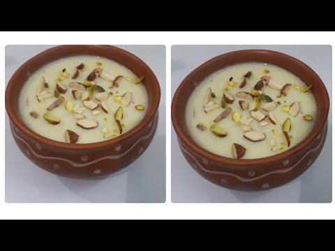 फिरनी बनाने का बहुत ही आसान तरीका ( How to make phirni recipe)