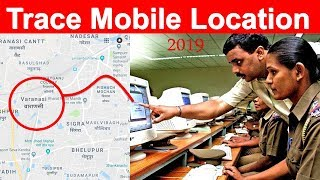 Trace Mobile Number Current Location With Address   Location Tracker Apps 2019