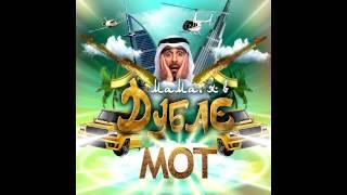 Мот   Мама я в Дубае
