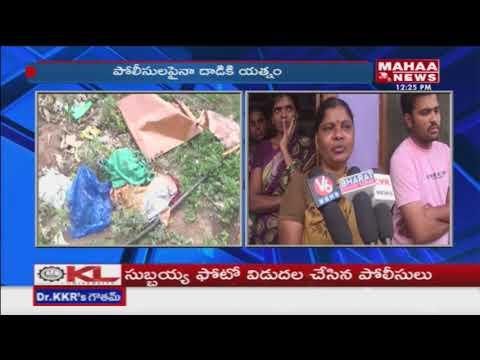 Thief Hulchul In Janama Dist | Mahaa News