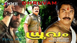 Malayalam Full movies | Action Cinema | DHRUVAM | Mammootty | Sureshgopi | Jayaram others