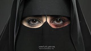 Domestic Abuse Banned In Saudi Arabia  8/31/13