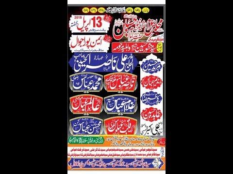 Live Majlis Aza 13 April 2019 Eman pur Sialkot ( Busazadari Network 2)