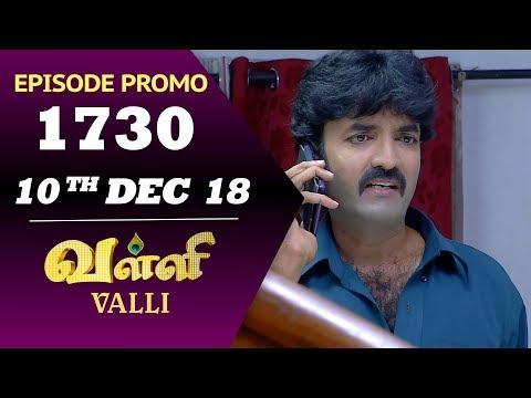 VALLI Serial | Episode 1730 Promo | Vidhya | RajKumar | Ajay | Saregama TVShows Tamil