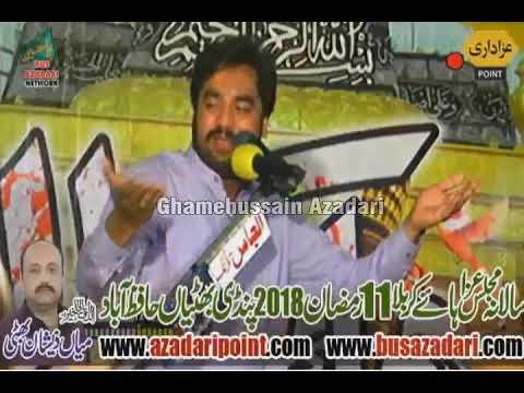 Zakir Waseem Abbas Baloch Majlis 2018 | 11 Ramzan | Haye Karbala | Yadgar Baramdgi
