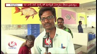 Special Story On Integrated Market In Siddipet District