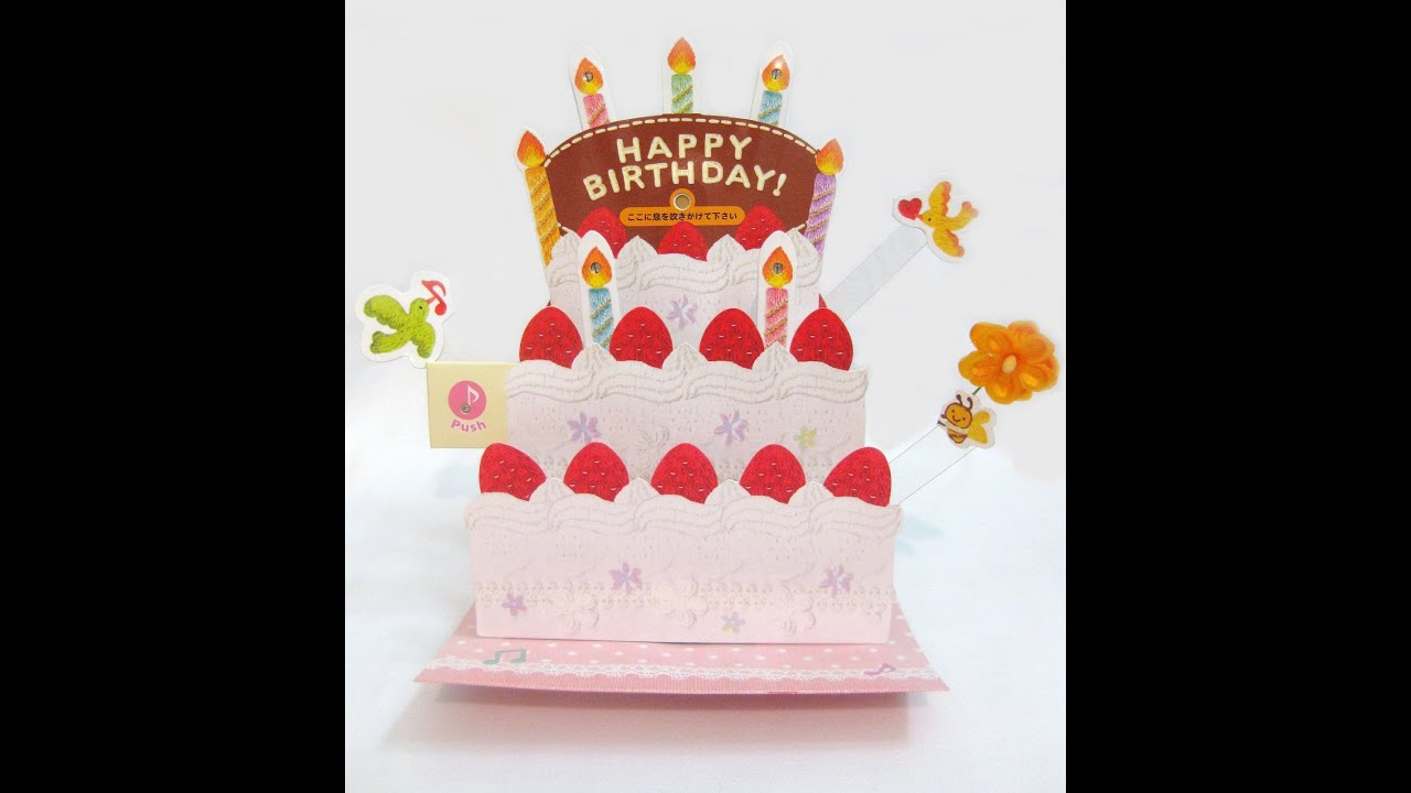 Images Of Birthday Cake Greetings : Birthday Cake Greeting Card -blow out candle- - YouTube