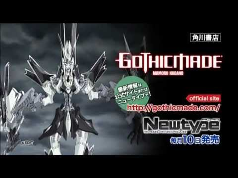 Gothicmade is listed (or ranked) 13 on the list The Best Anime Movies of 2012