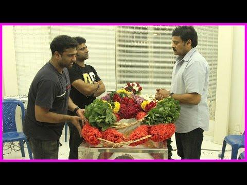 Celebrities Paid Homage To DSP Father Satyamurthy Garu