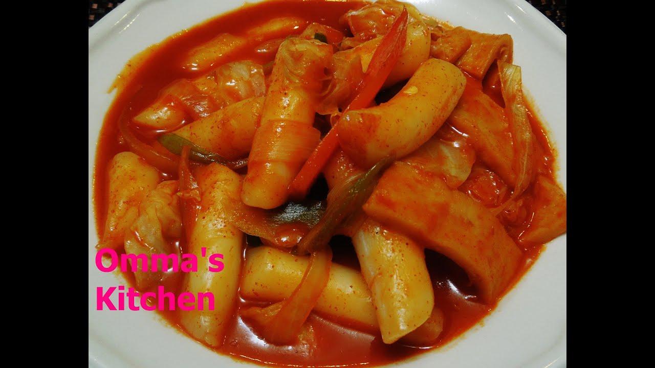 Korean Spicy Sticky Rice Cake Recipe