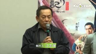 江志強自曝《捉妖記》投資3.5亿 口碑超前爆棚
