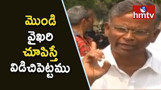 YCP MPs Demands To BJP | AP Special Status  | hmtv News