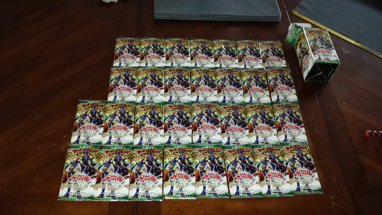 Duelist Pack Yugi Yugi Duelist Pack Booster Box