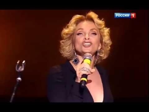 Лайма Вайкуле поёт песню А.Розенбаума Посвящение актрисе