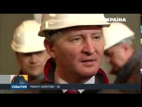 Ринат Ахметов празднует пятидесятилетие