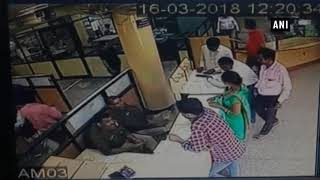 Watch: 12-year-old boy steals 3 lakhs from SBI in presence of police officials