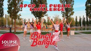 [KPOP IN PUBLIC CHALLENGE] AOA 에이오에이 - Bingle Bangle 빙글뱅글 DANCE COVER by SOLIPSE