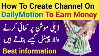 How to create channel on dailymotion and monetization for earning 2017 urdu/hindi