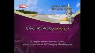 download lagu Surat Yasin Dan Terjemahnya Merdu Sekali gratis