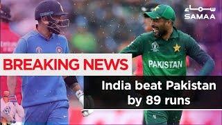 Breaking News | India beat Pakistan by 89 runs | SAMAA TV | 16 June 2019