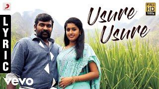 Karuppan Usure Usure Tamil Lyric | Vijay Sethupathi | D. Imman