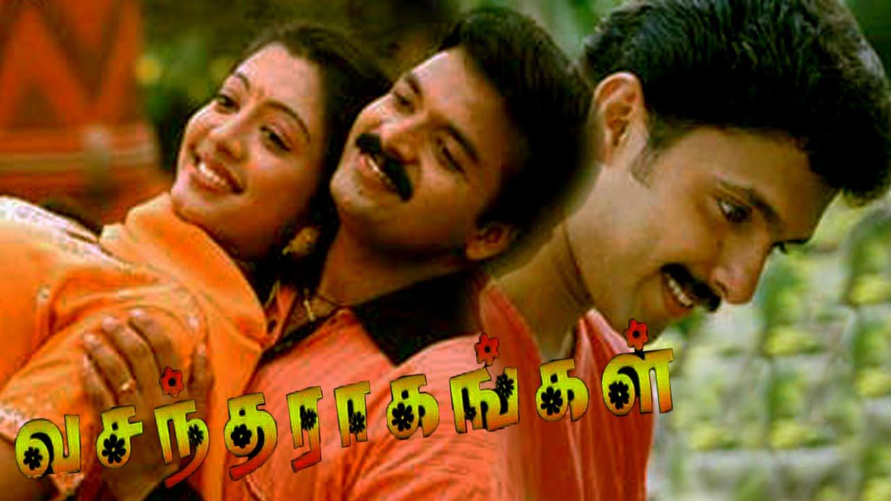 Tamil full movie VASANTHA RAGANGAL | Full HD Movie