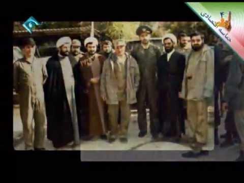 دومین مستند انتخاباتی حسن روحانی (Dovomin mostanad entekhabati 92 - Hassan Rouhani)