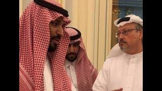 أسألة.. ينتظر العالم إجاباتها من السعودية بشأن خاشقجي