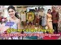 Video ប្រពន្ធលែងចង់រស់នៅជាមួយប្តី ចងកសម្លាប់ខ្លួនបញ្ចប់ការឈឺចាប់,Khmer News Today, Mr. SC